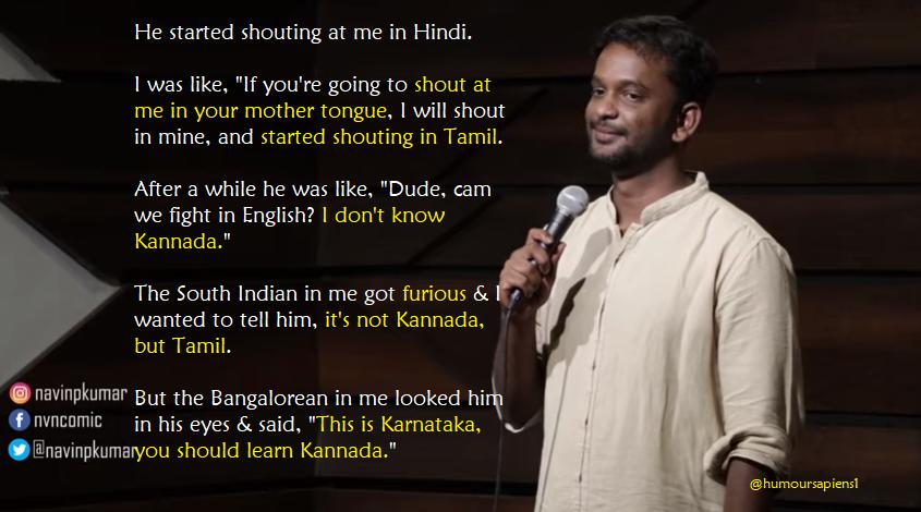 Navin Kumar: Humour Sapiens