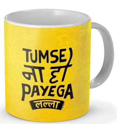 Humour Sapiens - Rakhi Gift Idea