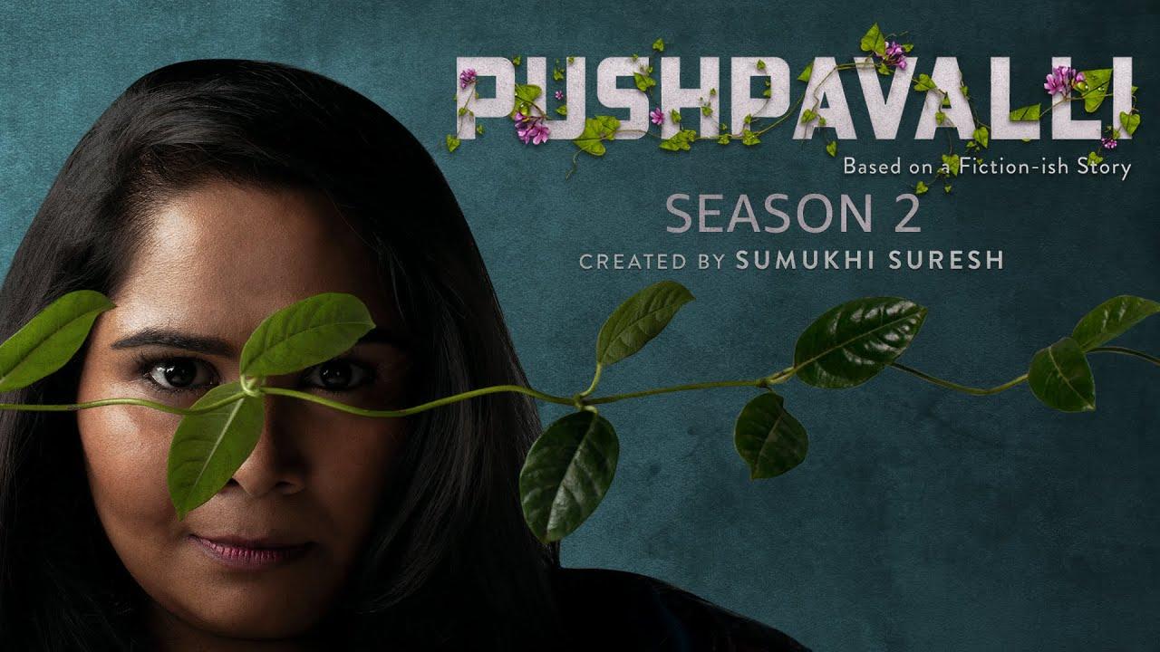 Pushpavalli: Humour Sapiens